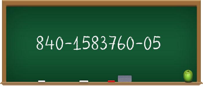 Broj ziro racuna za uplate ucenika